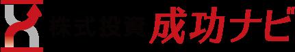 株式投資成功ナビ(株ラーニングコース)