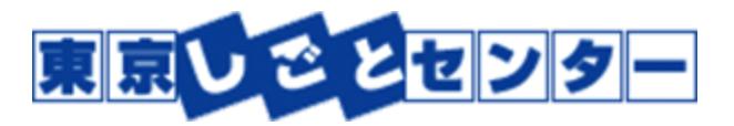 ヤングコーナーオンライン特設サイト